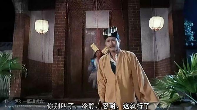 哪位大神有林正英电影国语全集.给个百度云链接呗.谢谢啦.