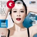《GQ》2012年3月刊