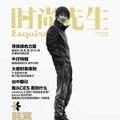 《时尚先生》2012年3月刊