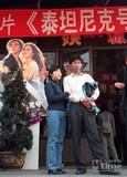 1998年4月,北京电影院门前挤满等待购票看《泰坦尼克号》的情侣影迷