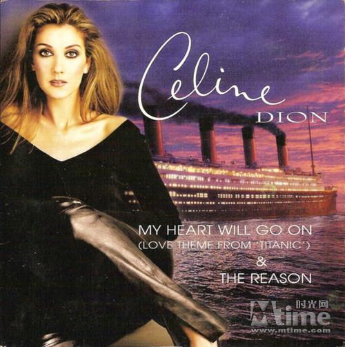 席琳·狄翁《My Heart Will Go On》专辑封面