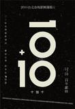 Jordi\'s poster (3214)