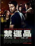 Jordi\'s poster (3228)